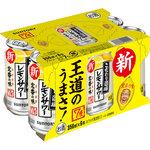 こだわり酒場のレモンサワー 350mL×6缶