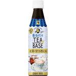 ティーベース紅茶甘さ控えめ 340mL
