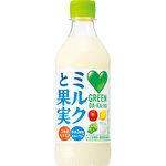 GREEN DA・KA・RA ミルクと果実 430mL
