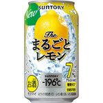 −196℃<ザ・まるごとレモン> 350mL