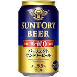 パーフェクトサントリービール 350mL