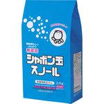 シャボン玉 粉石けんスノール 2.1kg