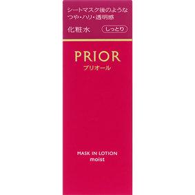 プリオール マスクイン化粧水(しっとり) 160mL