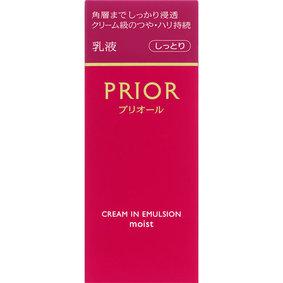 プリオール クリームイン乳液(しっとり) 120mL