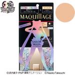 資生堂 マキアージュ ドラマティックパウダリー UV & コラボレーションコンパクトケース S限定セット オークル10 9.2g