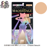 資生堂 マキアージュ ドラマティックパウダリー UV & コラボレーションコンパクトケース S限定セット オークル20 9.2g