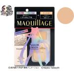 資生堂 マキアージュ スキンセンサーベース UV コラボレーション S限定セット オークル20 25mL