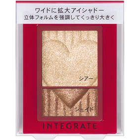 インテグレート ワイドルックアイズ BR271 2.5g