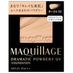 マキアージュ ドラマティックパウダリー UV (レフィル) オークル10 9.3g