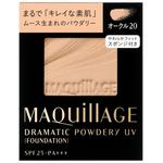 マキアージュ ドラマティックパウダリー UV (レフィル) オークル20 9.3g