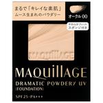 マキアージュ ドラマティックパウダリー UV (レフィル) オークル00 9.3g