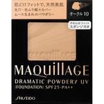 マキアージュ ドラマティックパウダリー UV (レフィル) OC10 オークル10 9.2g