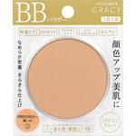 インテグレート グレイシィ エッセンスパウダーBB (レフィル) 2 自然~濃いめの肌色 7.5g