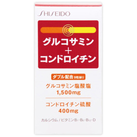 資生堂 グルコサミン+コンドロイチン 270粒(1粒320mg)