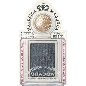 マジョリカ マジョルカ シャドーカスタマイズ BK922 黒蜥蜴 1g