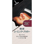 資生堂 コーミングヘアカラー a 1 自然な黒色 150mL