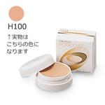 資生堂 スポッツカバー ファウンデイション H100 20g