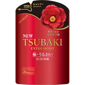 TSUBAKI エクストラモイスト シャンプー Na つめかえ用 345mL