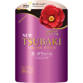 TSUBAKI ボリュームタッチ コンディショナー Na つめかえ用 345mL