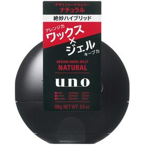 ウーノ デザインハードジェリー (ナチュラル) 100g