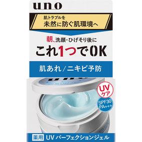 ウーノ UVパーフェクションジェル 80g