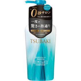TSUBAKI さらさらストレート ヘアコンディショナー 450mL