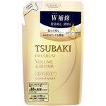 TSUBAKI プレミアムリペア ヘアコンディショナー (つめかえ用) 330mL