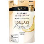 TSUBAKI プレミアムリペアマスク (つめかえ用) 150g
