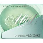 資生堂マイルドケーキ 100g