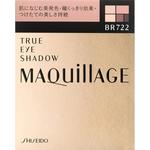 マキアージュ トゥルーアイシャドー BR722 ブラウン 3.5g