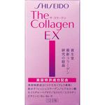 ※ザ・コラーゲン EX<タブレット>V 120粒