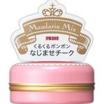 マジョリカ マジョルカ パフ・デ・チーク(フラワーハーモニー) PK302 ストロベリーミックス 5.8g