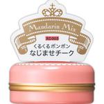 マジョリカ マジョルカ パフ・デ・チーク(フラワーハーモニー) RD303 マンダリンミックス 5.8g