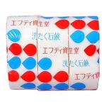 洗たく石鹸 花椿型 200g×3個
