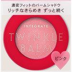 インテグレート トゥインクルバームアイズ PK483 ピンク 4g