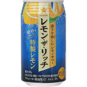 サッポロ レモン・ザ・リッチ 特製レモン 350mL