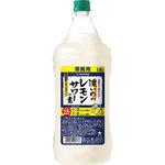 濃いめのレモンサワーの素 1800mL