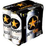 サッポロ生ビール黒ラベル 500mL×6缶