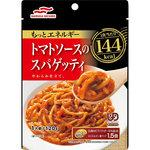 ※もっとエネルギー トマトソースのスパゲッティ 120g