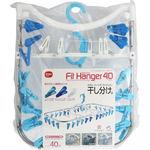 ダイヤ 干し分け角ハンガー fit40−ST 1個