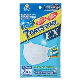 フィッティ 7DAYSマスクEX ふつうサイズ ホワイト 7枚