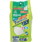 フィッティ 7DAYSマスクEX エコノミーパックケース付 キッズサイズ ホワイト 30枚