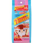 フィッティ 7DAYSマスク エコノミーパック やや小さめサイズ ホワイト 30枚