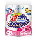 エリエール 超吸収キッチンタオル Dekiruco!(デキルコ) 2ロール(50カット)