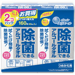 エリエール 除菌できるアルコールタオル つめかえ用 80枚×2個