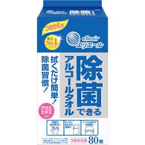 除菌できるアルコールタオル つめかえ用 80枚