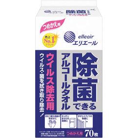 除菌できるアルコールタオル ウイルス除去用 つめかえ用 70枚