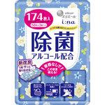 i:na(イーナ)いつでも使えるウェットティシュー 除菌(アルコール配合) 58枚×3個