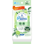 Puana(ピュアナ)ウエットティシュー除菌ノンアルコールタイプ 携帯用 30枚