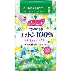 ナチュラ さら肌さらりコットン100% 吸水パンティライナー(ふつう) 36枚
